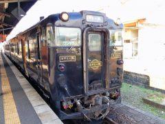 観光重視の特急列車 はやとの風|吉松駅 – 鹿児島中央駅