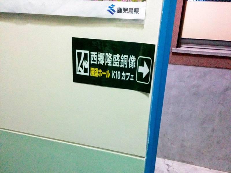 K10カフェ 順路2