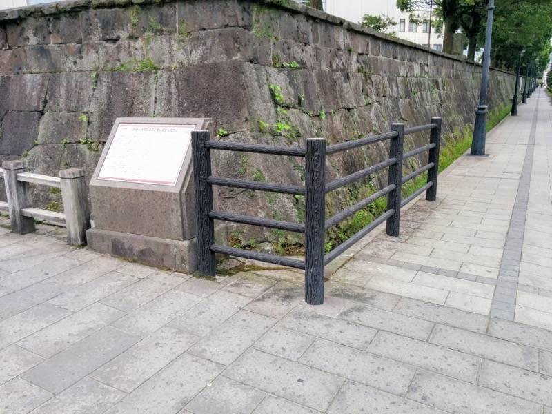 私学校跡石塀1