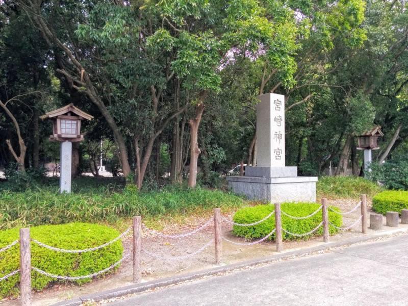 宮崎神宮 石碑