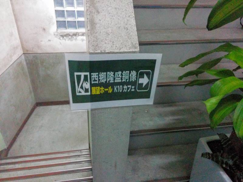 K10カフェ 順路1