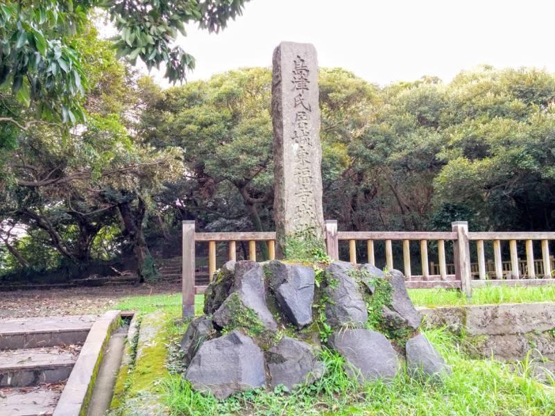 東福寺城跡15石碑