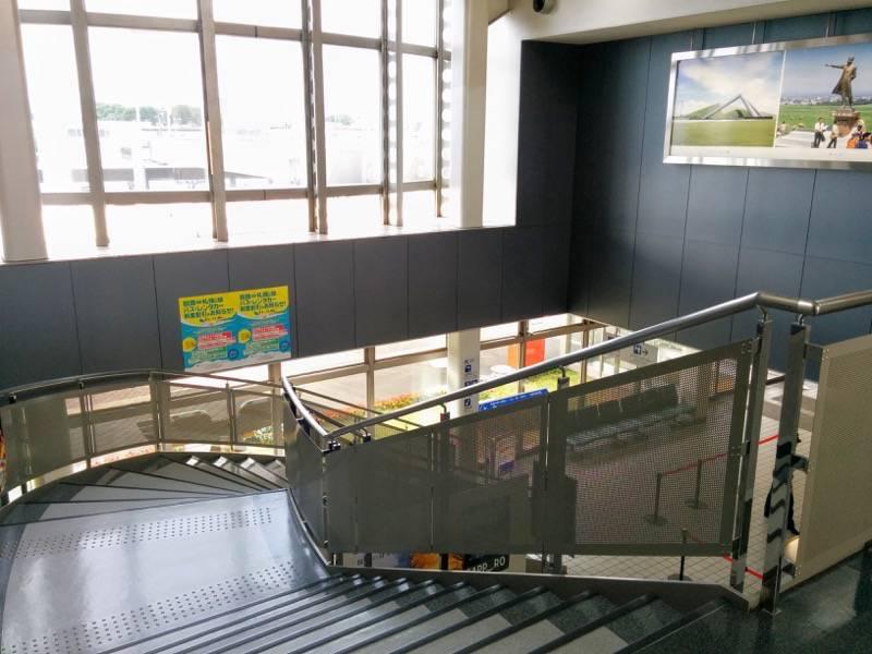丘珠空港 階段