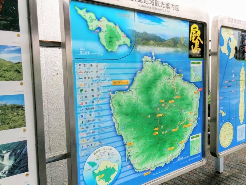 屋久島空港 屋久島地図