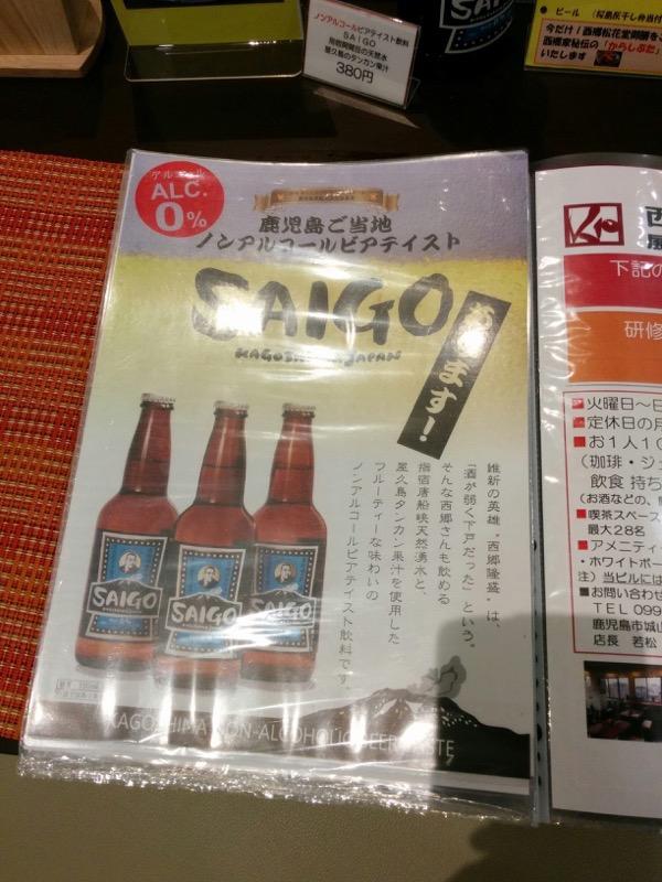 K10カフェ メニュー2