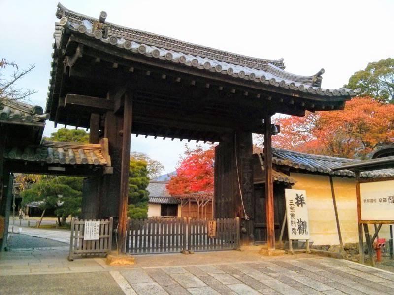 醍醐寺 三宝院出入口