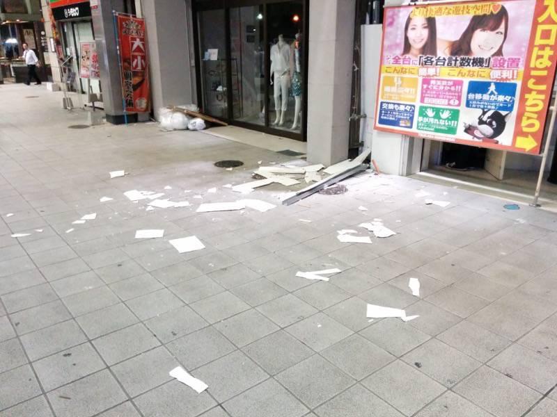 熊本地震直後の繁華街3