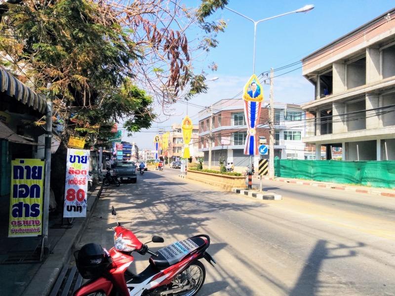 08Singhawat Rd