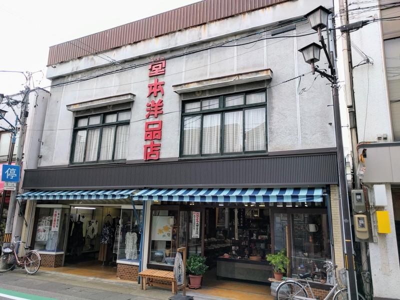 12花火通り商店街