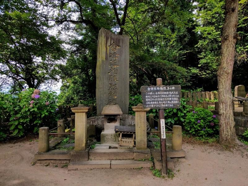 12会津藩殉難烈婦の碑