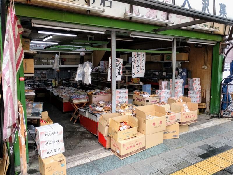 04大澤菓子店2