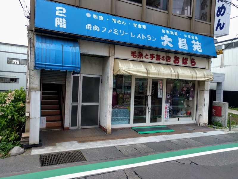 08花火通り商店街