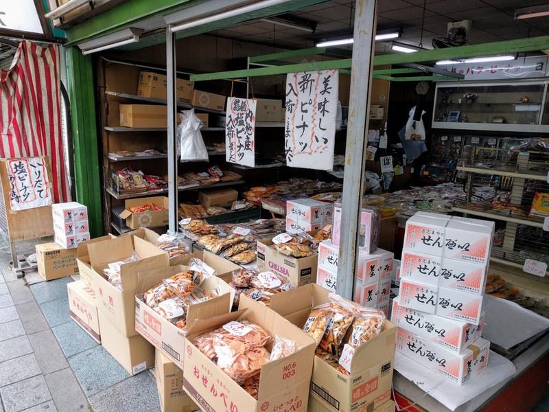 04大澤菓子店3