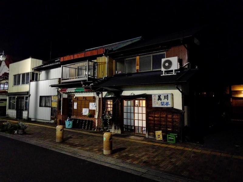 09夜の足利の街2