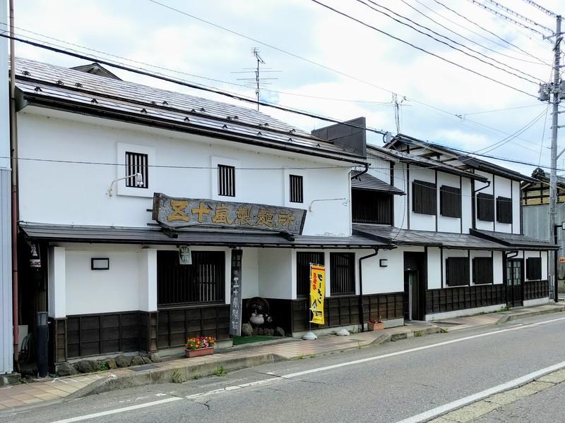 五十嵐製麺所