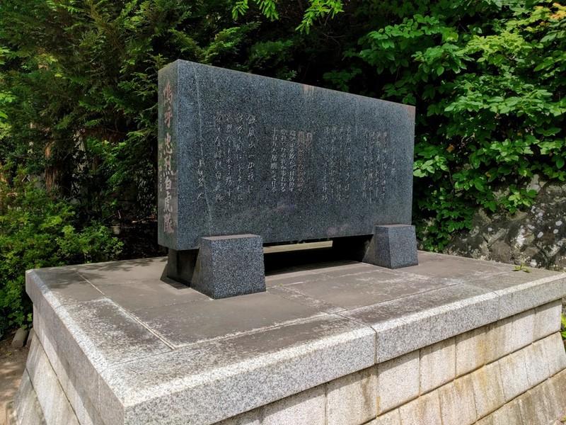 09白虎隊の碑