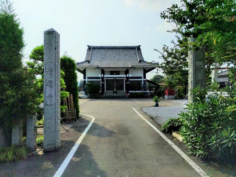10浄蓮寺
