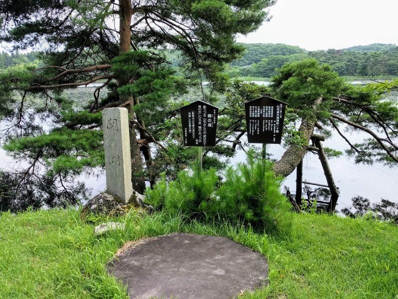 10関の湖