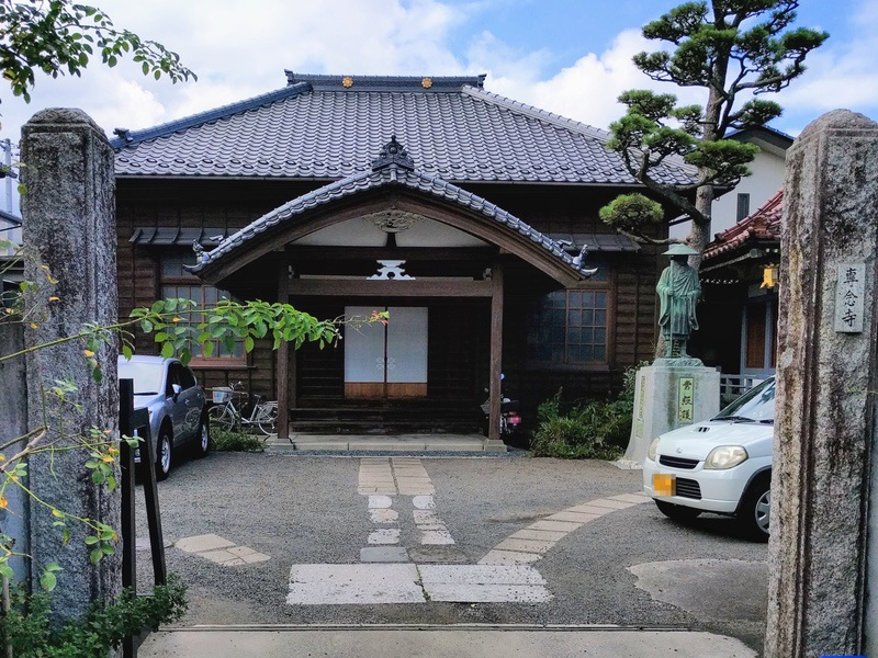 02専念寺2