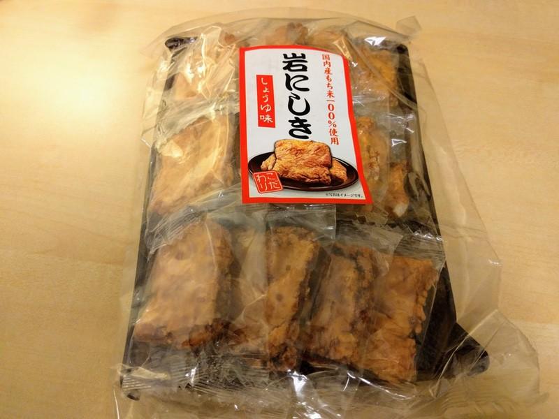 04大澤菓子店8