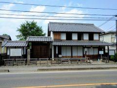 田中正造の旧宅