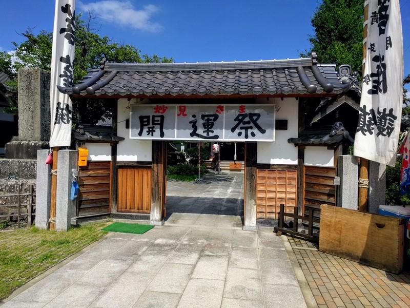 03妙見寺2