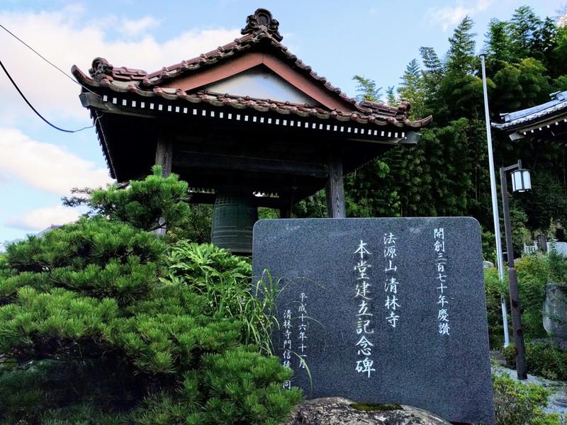 06清林寺2
