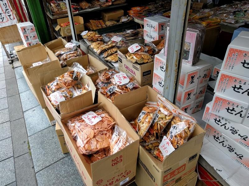 04大澤菓子店5