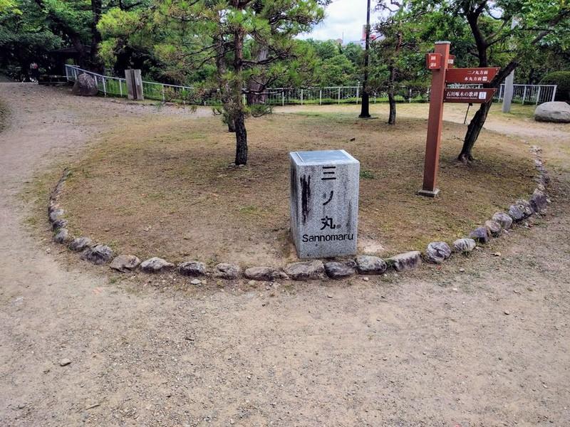 04三ノ丸跡