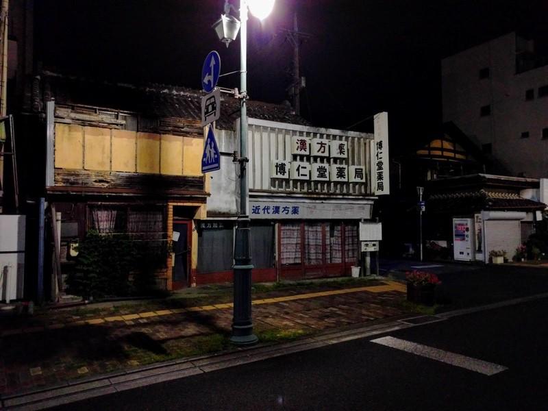 09夜の足利の街4