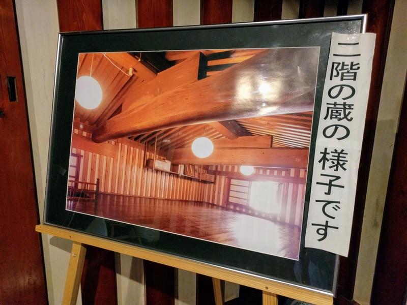 13二階の写真