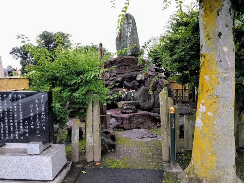04田中正造の翁墓所
