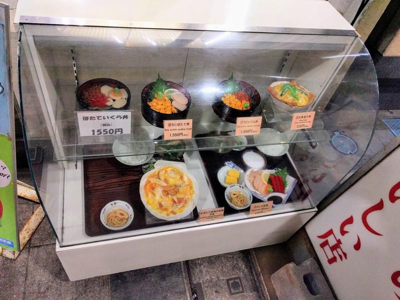 03食品サンプル