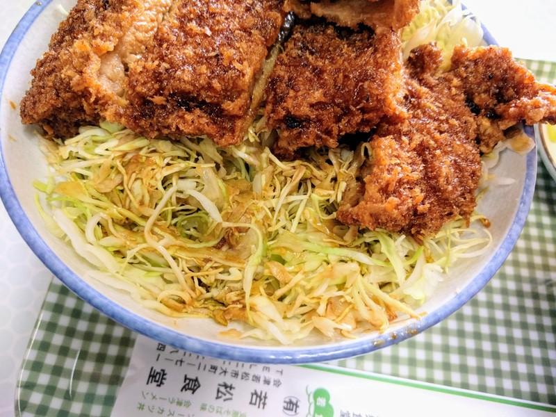 13ソースカツ丼