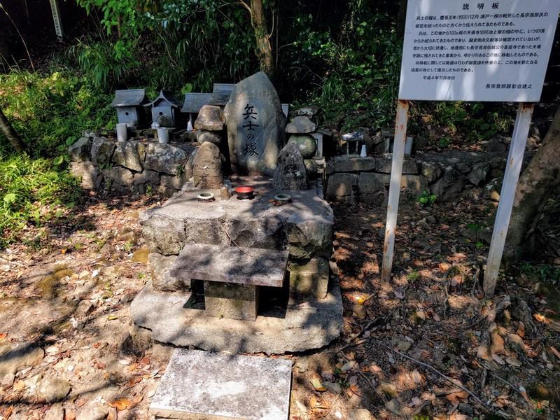 03兵士の塚