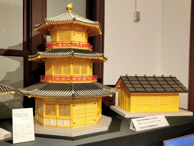 31鞠智城の八角形建物