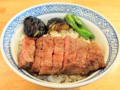 山形ステーキ牛丼