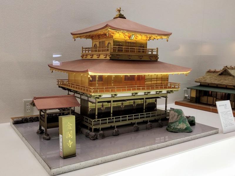 13金閣寺