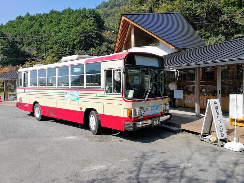 01シャトルバス