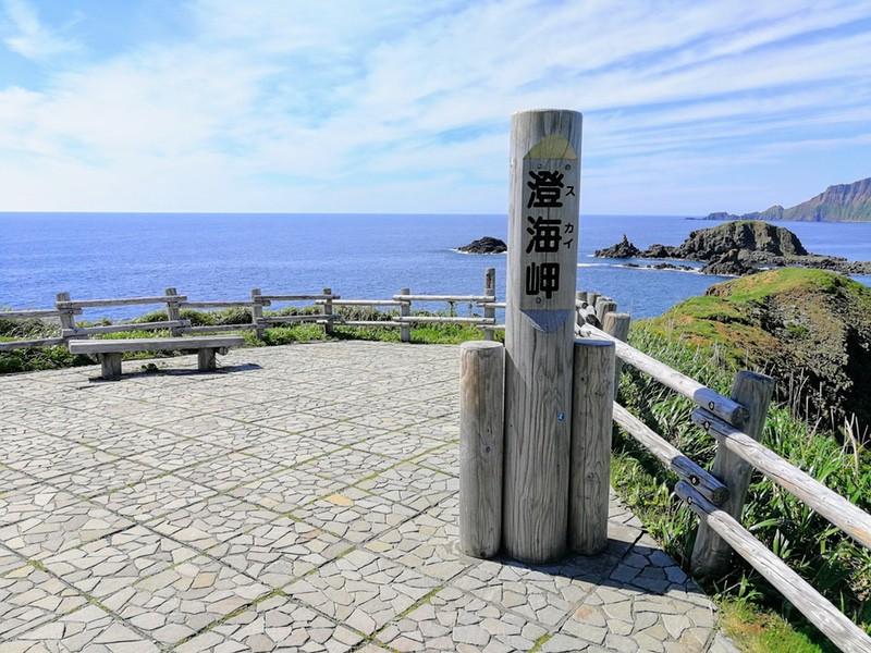 04澄海岬