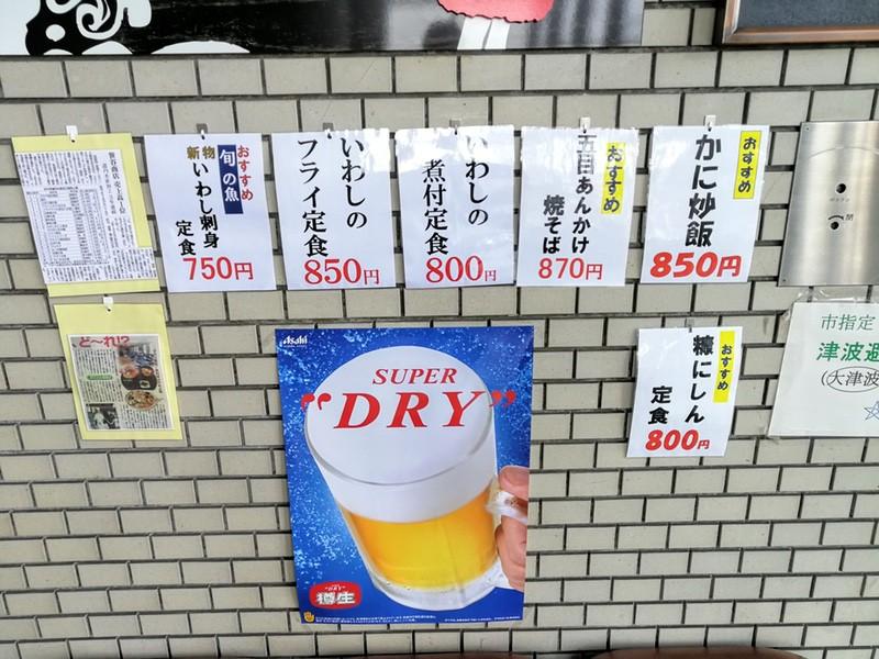 04メニュー店頭