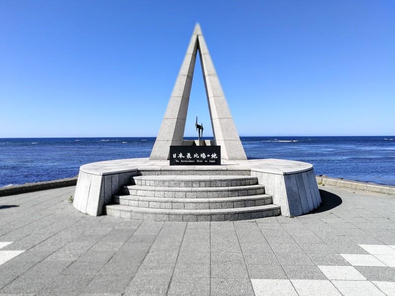 13日本最北端の碑