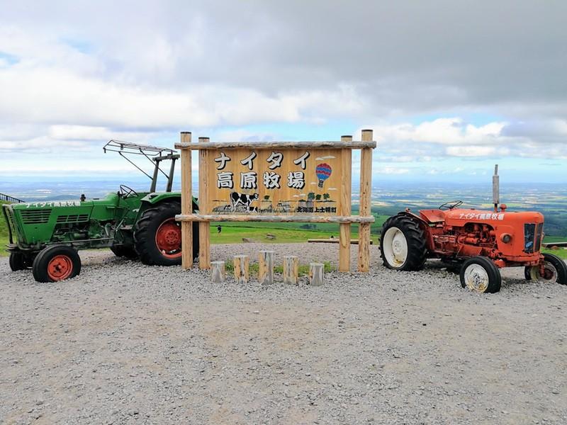 12ナイタイ高原牧場