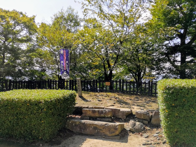 18三の平櫓跡