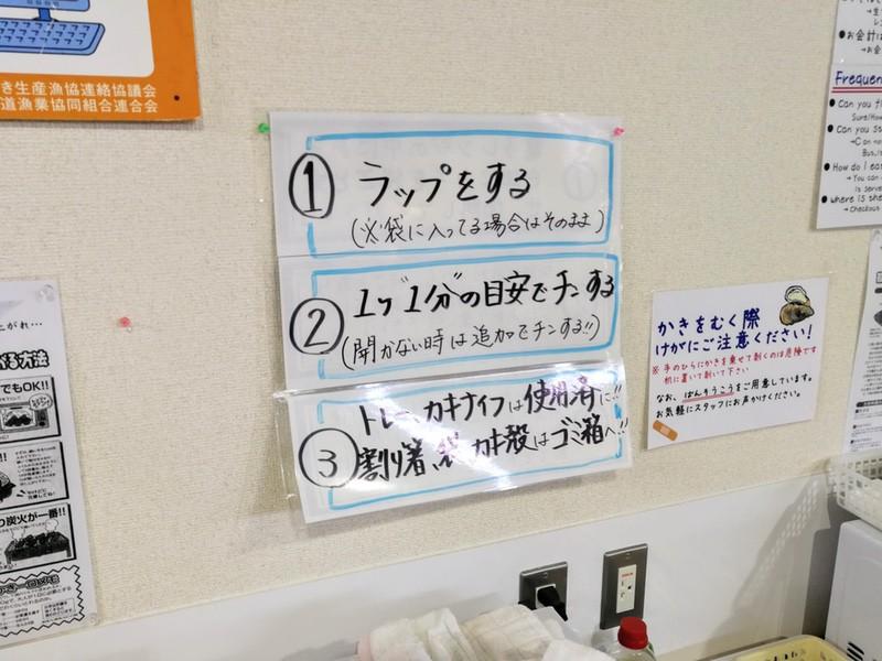 11電子レンジ調理