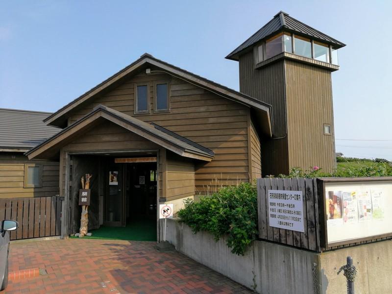 24石狩浜海浜植物保護センター