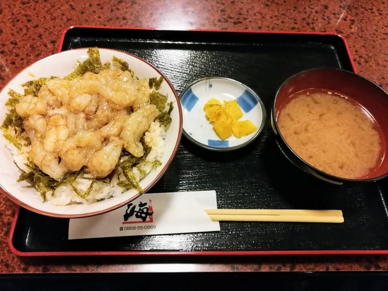 13モサエビ丼