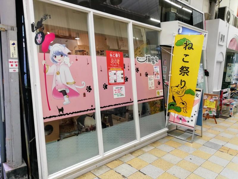 06新栄商店街