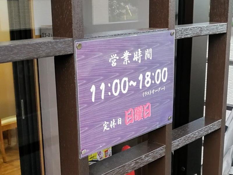 05営業時間