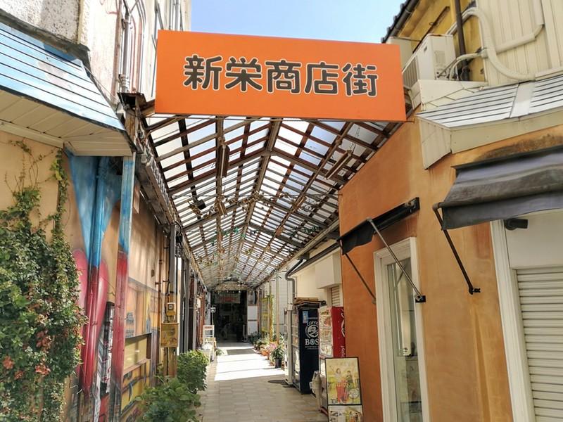01新栄商店街